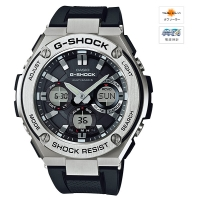 CASIO (カシオ) G-SHOCK G-STEEL MULTIBAND6 ソーラー電波時計(GST-W110-1AJF)