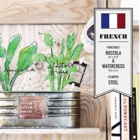 RON/アールオーエヌ UGM FRENCH VEGETABLE KIT(UGM01003)