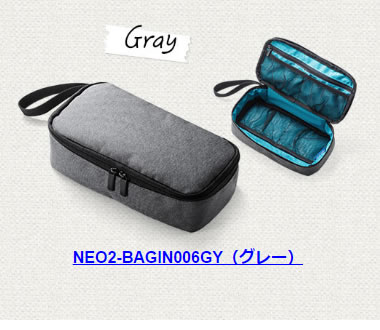 NEO2-BAGIN006GY(グレー)