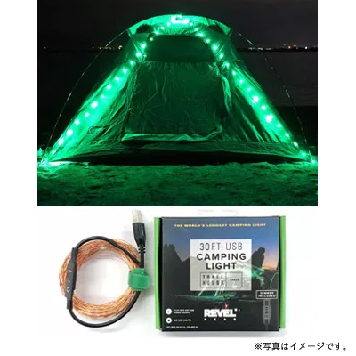 [7RGTH30GRNDIM] TRAIL HOUND GREEN CAMPING LIGHT 30FT USB