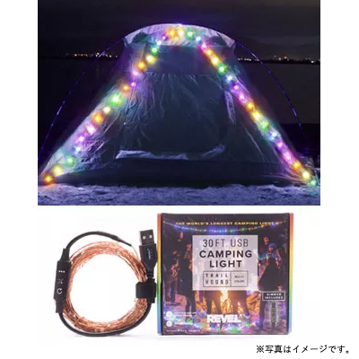 [7RGTH30MULTDIM] TRAIL HOUND MULTI COLOR CAMPING LIGHT 30FT USB