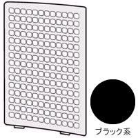 SHARP (シャープ) [280-158-0600]後ろパネル(ブラック)(280-158-0600)