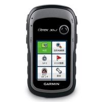 GARMIN (ガーミン) eTrex30xJ Handy GPS GLONASS対応 3Dコンパス対応(150820-GARMIN)