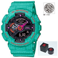 CASIO (カシオ) GA-110SGG-3AJR G-SHOCK The Savage Five Series 三国志 義 木 関羽