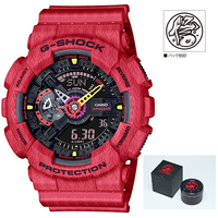 CASIO (カシオ) GA-110SGH-4AJR G-SHOCK The Savage Five Series 三国志 信 火 黄忠