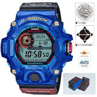 CASIO (カシオ) GW-9406KJ-2JR G-SHOCK RANGEMAN LOVE THE SEA AND THE EARTH