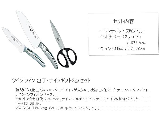 隙間がなく衛生的なフルメタルデザインが人気の、機能性を追及したナイフのモダンスタイル