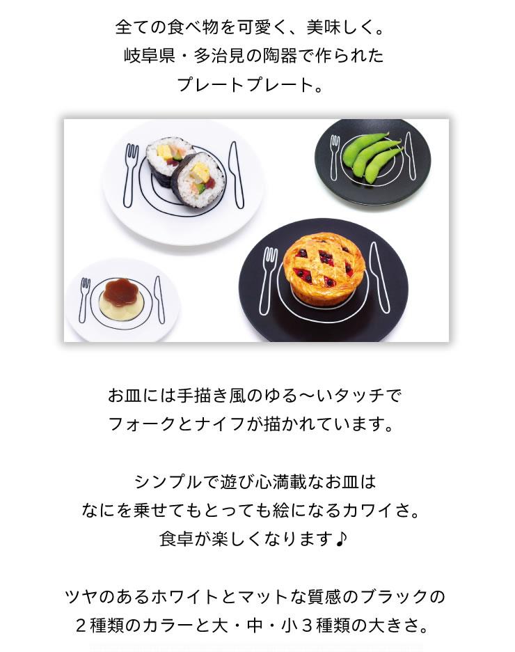 食卓が笑顔になるゆるーくかわいい絵柄
