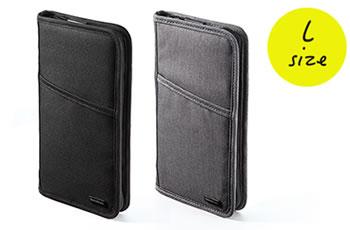 パスポートケース(トラベルオーガナイザー・12ポケット・航空券対応・Lサイズ)