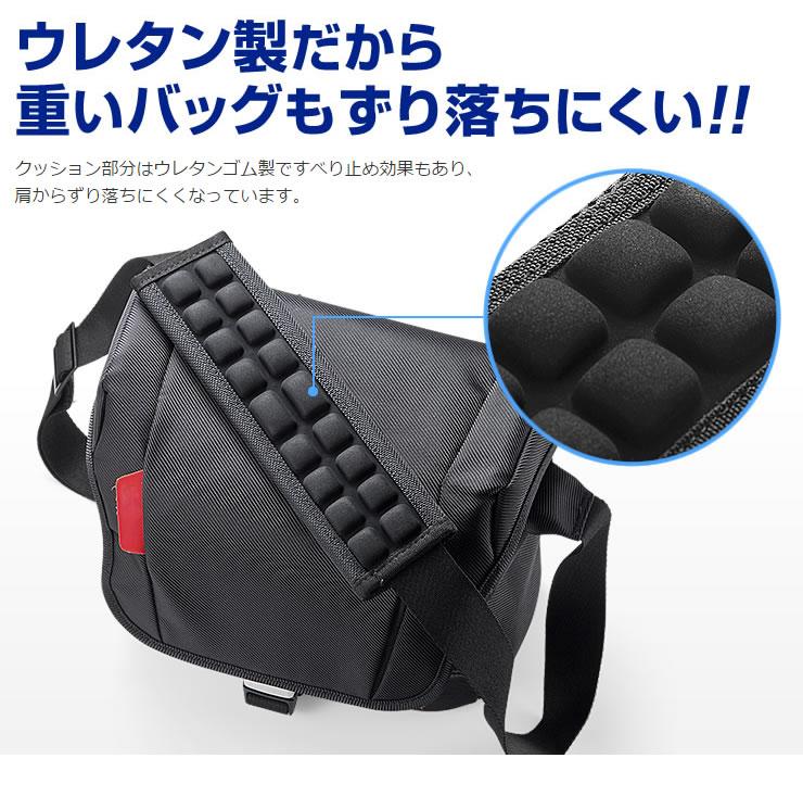 ウレタン製だから重いバッグもずり落ちにくい